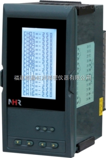 虹润巡检仪/液晶多回路测量控制仪/液晶汉显仪表NHR-7700