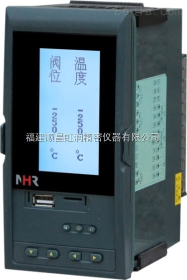 虹润液晶调节仪/PID调节无纸记录仪NHR-7300/7300R
