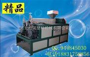 上海高效率小型兑口式吹瓶机