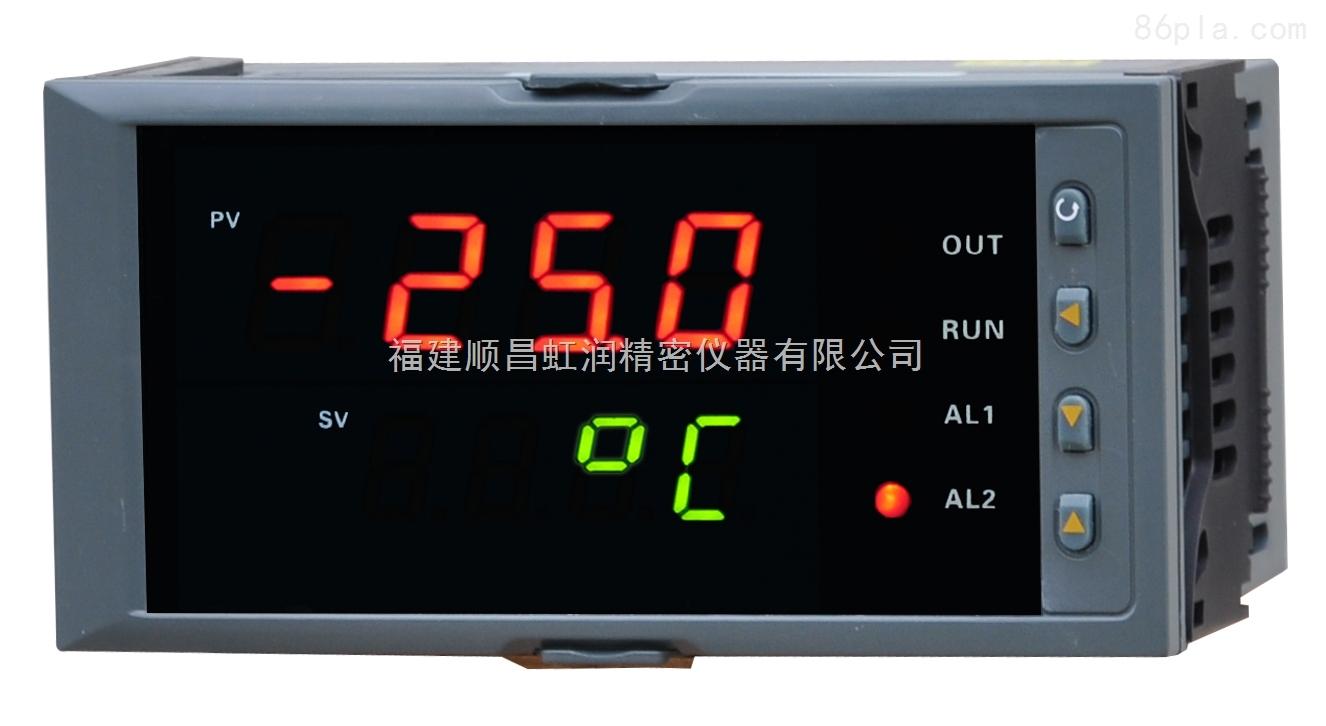 虹润温控仪表厂家nhr-1320pid调节器