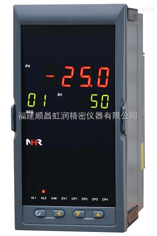 虹润数显温控器NHR-5400PID自整定调节器