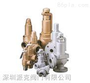 进口气体安全阀(进口高压安全阀)厂家,品牌