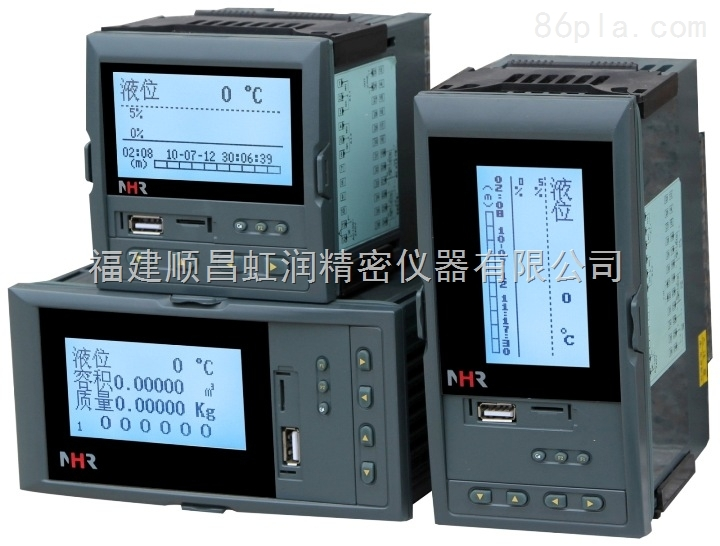 虹润液晶液位-容积显示控制仪/记录仪