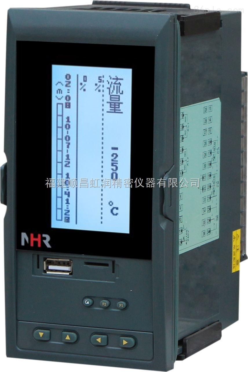 虹润液晶流量(热能)积算控制仪/记录仪
