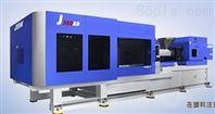 厂家优惠卧式注塑机锁模力360T标准注塑机