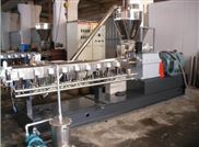 曲阜圣鑫塑料雙螺桿造粒機械設備