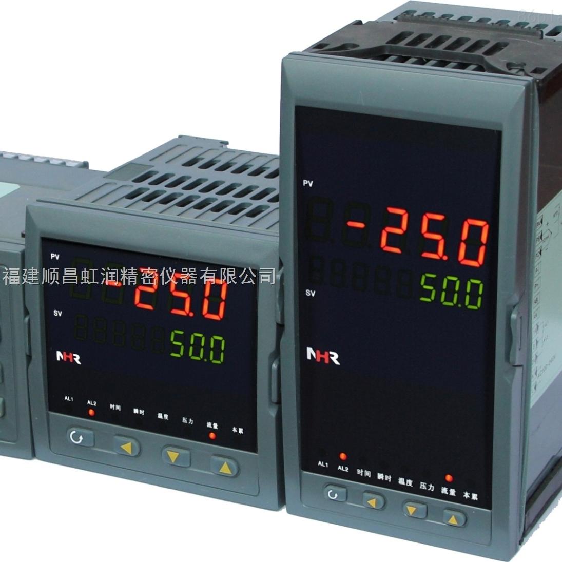NHR-5610系列热量积算控制仪