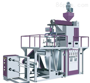 供应1200mm高产量高效率的两层共挤吹膜机