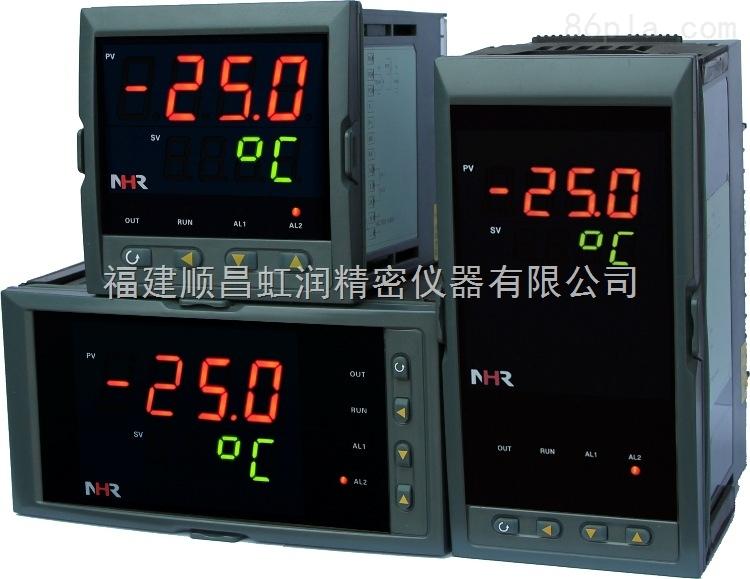 NHR-1100系列简易型单回路数字显示控制仪
