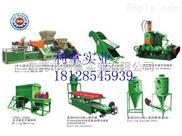 塑料造粒機,PVC塑料造粒機,廣東造粒機生產廠家