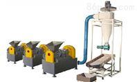 [促销] 想磨多细就有多细的不锈钢磨粉机(HAO-820)
