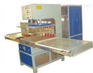 塑料焊接机-塑胶焊接机- PVC焊接机