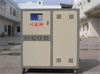 水冷式工業冷凍機(議定)