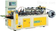 热收缩包装机  大型包装薄膜封切机