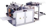 【供应】《厂家直销》DFR- 500塑料热封热切制袋机,多功能制袋机