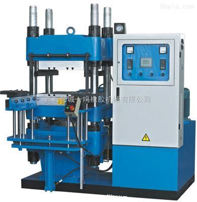 XLB-2.50MN全自动橡胶柱式硫化机