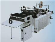 瑞安天龙供应700型电脑制袋机