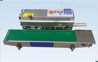 TW-80滑板式吸塑封口机 滑板式吸塑热合封口机 