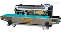 自动吸塑封口机 自动吸塑包装机 电池吸塑机 工艺品吸塑包装机