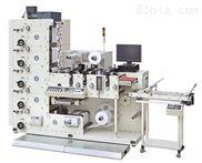 【供应】窄幅机组式柔版印刷机