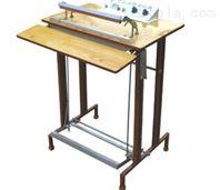 供应吹膜印刷一体机