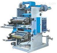 【供应】进口全新良明RYOBI520六开四色开高速印刷机胶印机