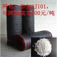 禪城廣州遮陽網布透明碳酸鈣填充母料價格
