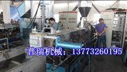 新型高产量低损耗废塑料再生造粒机