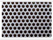 不锈钢筛网 粉碎机高密度筛网 厂家直销