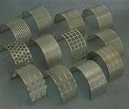 不锈钢洗煤网塑料洗煤网不锈钢筛网