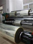 深圳PET离型膜生产厂家