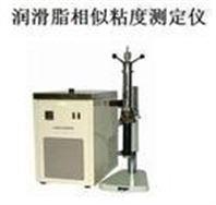 SH0048润滑脂 塑料添加剂相似粘度仪十万次剪切