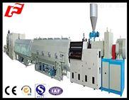 塑料管材挤出设备16-110mmPE管材生产线