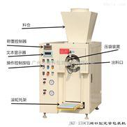 解塑料颗粒包装机、特种砂浆包装机