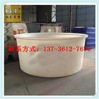 豆瓣塑料桶敞口水产养殖圆桶