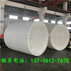 海南10吨外加剂复配罐塑料储槽批发