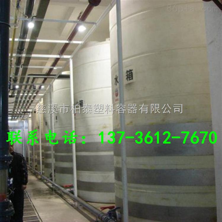 酸碱储存罐防腐储罐厂家