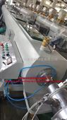 PE extruder production line 20-63mm pe Pipe Produc
