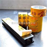 供应防火板保护膜