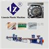 PVC包纱管挤出机PU编织增强管网格管蛇皮管生产设备