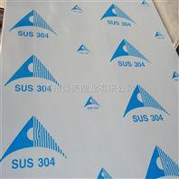 瓷砖保护膜、PE加厚地面保护膜 、品质领先 质量可靠