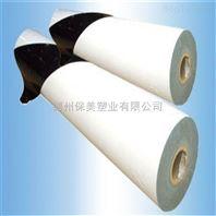 大量供应PE乳白色保护膜黑白保护膜绿色保护膜