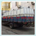 南阳服装厂印染推布车塑胶方桶厂家
