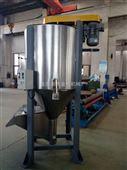 500kg螺旋金马骑士堂式混料机
