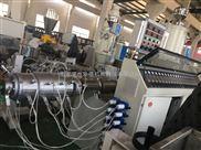 聚丙烯塑料管材挤出机生产线