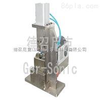 超声波线束焊接机