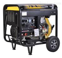 进口柴油发电电焊机便携式