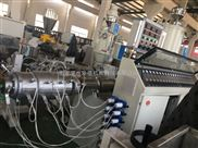 PPR 20-63mm pipe extruder production line