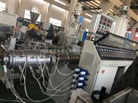 PPR extruder production line 20-63mm ppr Pipe Prod
