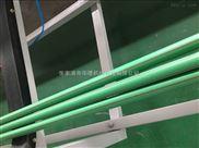 聚丙烯管材挤出机生产线